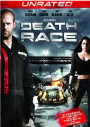 Death Race DVD